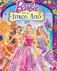 Barbie és a titkos ajtó teljes mese