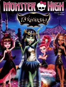 Monster High - 13 kívánság online mese